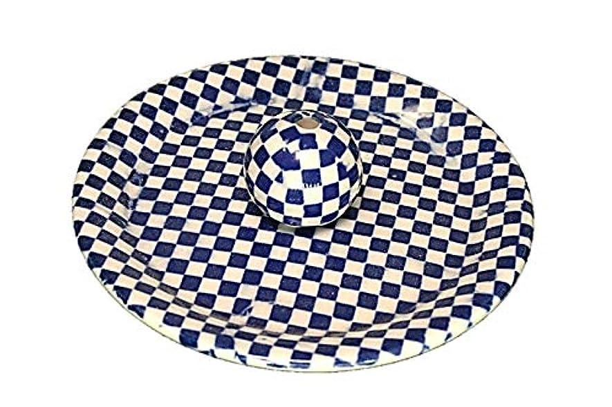 日にぎやかチキン9-55 市松 青 9cm香皿 お香立て お香たて 陶器 日本製 製造?直売品