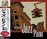 決定盤 ジャズ・ピアノ全集 CD2枚組 SET-1003-JP