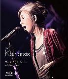 LIVE Katharsis