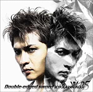 Double-edged sword(初回限定盤) Limited Edition