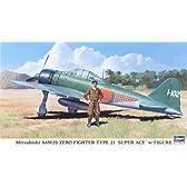 ハセガワ 1/48 三菱A6M2b 零戦21型「撃墜王w/フィギア」
