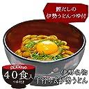 伊勢うどん 40食 (鰹だし つゆ付 簡易包装 パッケージ)