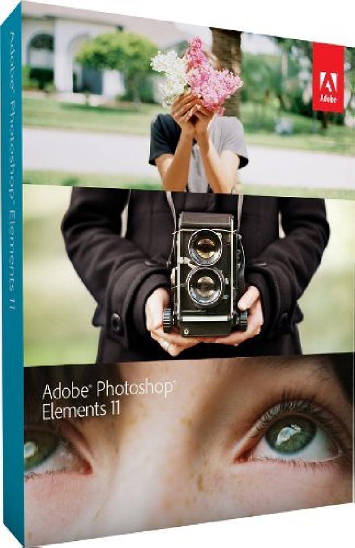 ベジタリアン本能陰気【並行輸入品】Adobe Photoshop Elements 11