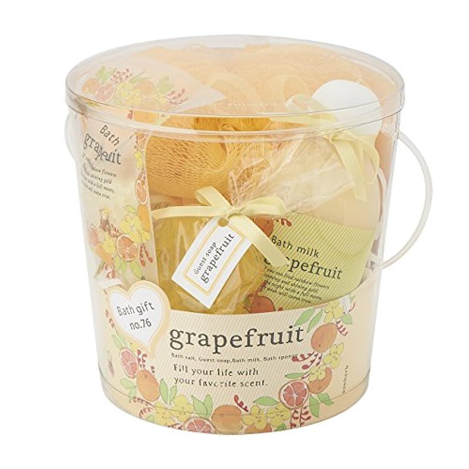 人差し指名誉床を掃除するサンハーブ バスギフトNo.76 グレープフルーツ(バスミルク入りのボリューミーなバスセット シャキっとまぶしい柑橘系の香り)