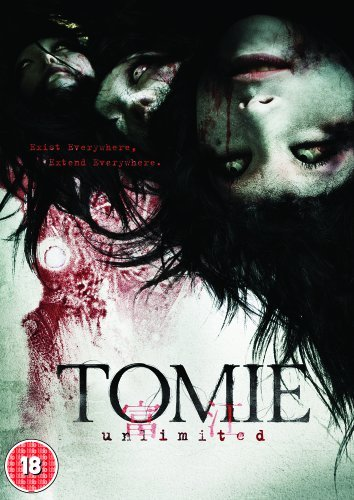 Tomie: Unlimited (2011) (DVD) by Miu Nakamura