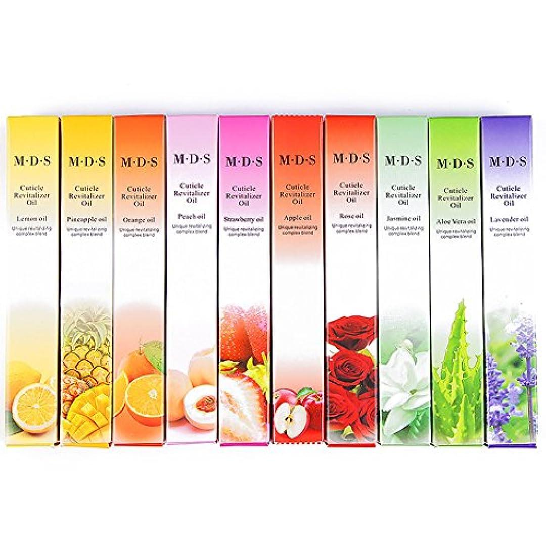 プロフェッショナル市場スローネイルキューティクルトリートメントオイル 栄養オイルネイルアート 1本5ml (10本セット)