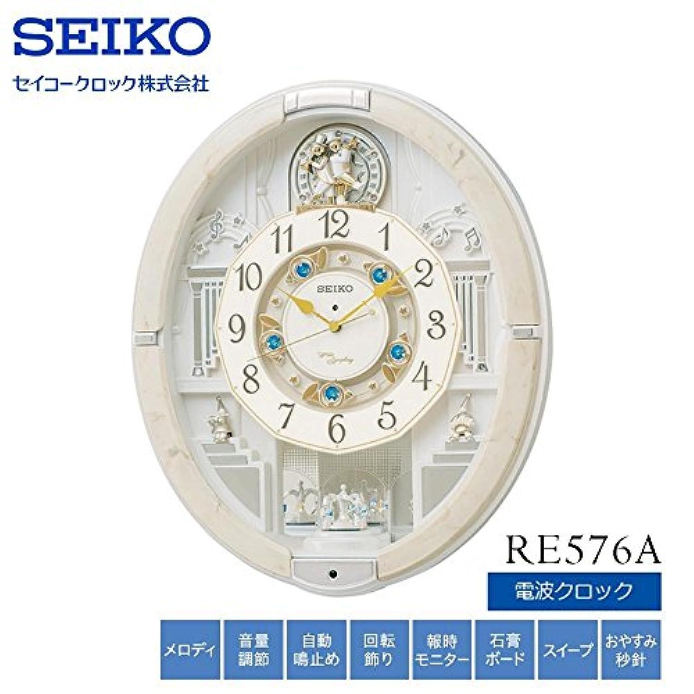 SEIKO セイコークロック 電波クロック 掛時計 からくり時計 ウエーブシンフォニー RE576A