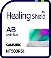Healingshield スキンシール液晶保護フィルム Eye Protection Anti UV Blue Ray Film for Samsung Laptop Notebook 5 NT500R5H