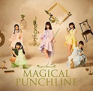 【メーカー特典あり】MAGiCAL PUNCHLiNE(アルタイル盤)(カード型ステッカー(全5種)(ランダム封入)付)