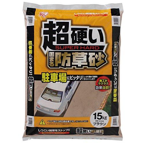 アイリスオーヤマ 固まる砂 超硬い 固まる防草砂 15kg ...