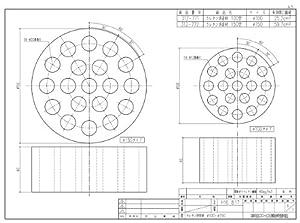 杉田エース 配管防音対策 ウレタン消音材 150型