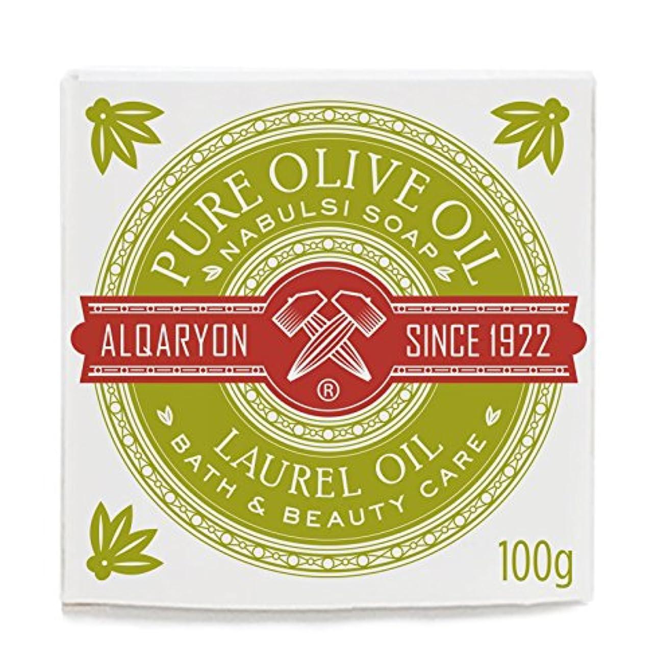 過度のライオン詳細なAlqaryon Laurel Oil & Olive Oil Bar Soap Pack of 4 - AlqaryonのローレルオイルI&オリーブオイル ソープ、バス & ビューティー ケア、100gの石鹸4個のパック