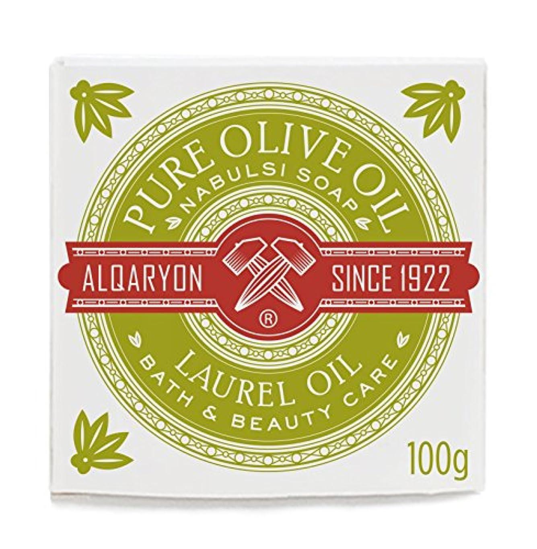 大声で不快大声でAlqaryon Laurel Oil & Olive Oil Bar Soap Pack of 4 - AlqaryonのローレルオイルI&オリーブオイル ソープ、バス & ビューティー ケア、100gの石鹸4個のパック