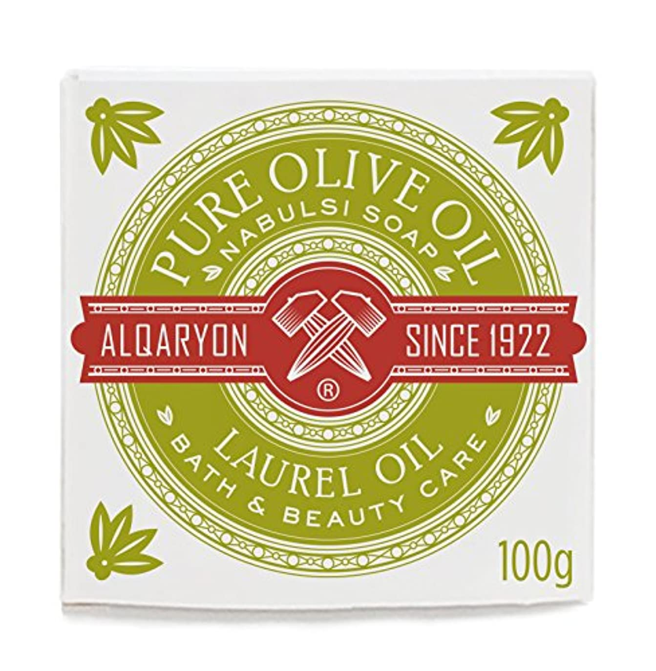 空白小川抜け目のないAlqaryon Laurel Oil & Olive Oil Bar Soap Pack of 4 - AlqaryonのローレルオイルI&オリーブオイル ソープ、バス & ビューティー ケア、100gの石鹸4個のパック