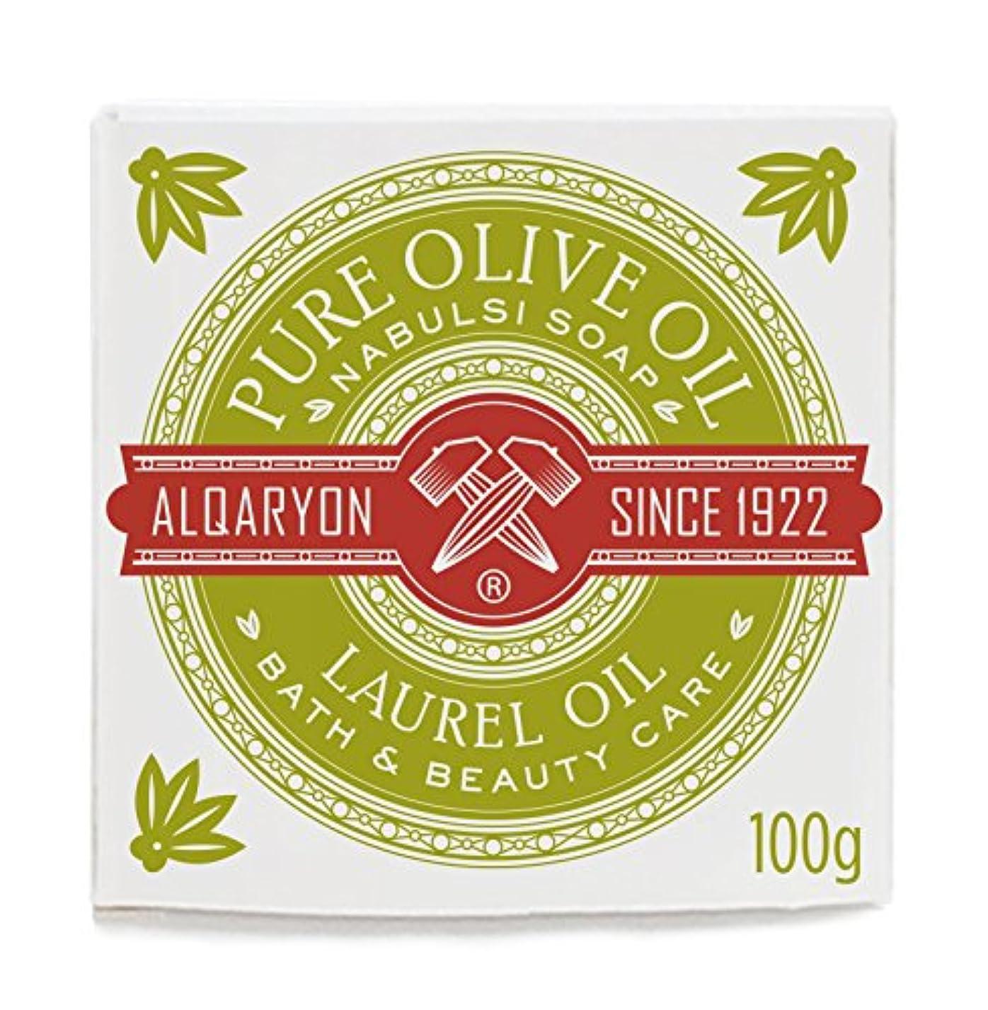 白い遷移セールAlqaryon Laurel Oil & Olive Oil Bar Soap Pack of 4 - AlqaryonのローレルオイルI&オリーブオイル ソープ、バス & ビューティー ケア、100gの石鹸4個のパック