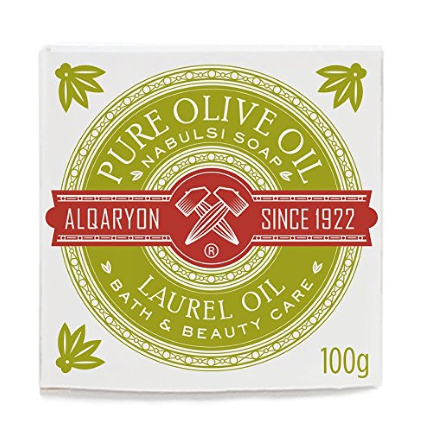 剪断平等箱Alqaryon Laurel Oil & Olive Oil Bar Soap Pack of 4 - AlqaryonのローレルオイルI&オリーブオイル ソープ、バス & ビューティー ケア、100gの石鹸4個のパック