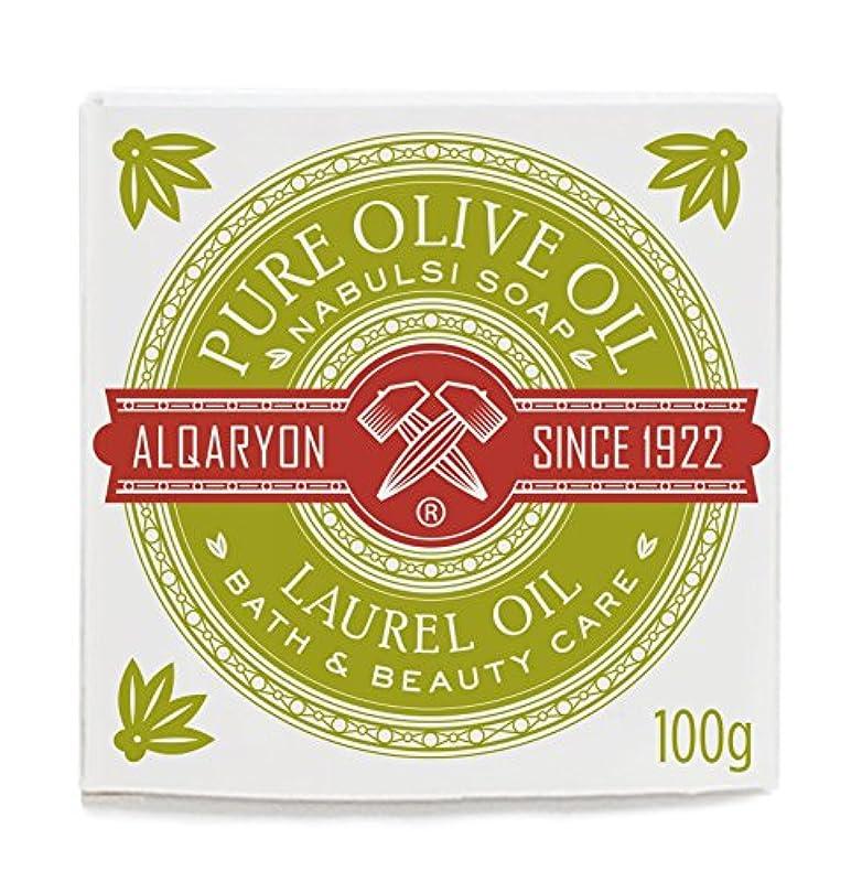 寺院絶滅させるピアニストAlqaryon Laurel Oil & Olive Oil Bar Soap Pack of 4 - AlqaryonのローレルオイルI&オリーブオイル ソープ、バス & ビューティー ケア、100gの石鹸4個のパック