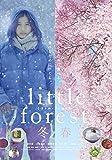リトル・フォレスト 冬・春[DVD]