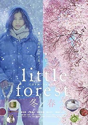 リトル・フォレスト 冬・春 [Blu-ray]