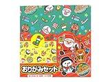 折り紙セット クリスマスデザイン 25入