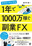 鹿子木健 (著)出版年月: 2017/12/15新品: ¥ 1,620ポイント:30pt (2%)3点の新品/中古品を見る:¥ 1,350より