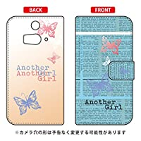 SECOND SKIN 手帳型スマートフォンケース Hal Ikeda 「Another Girl ブルー」 / for HTC J butterfly HTL23/au AHTL23-IJTC-401-LJK1