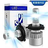 LED ヘッドライト H4 Hi/Lo,AutoGo 【新車検対応】 H4 LED ヘッド ライト 8000LM 36W 12V/24V対応 高品質TX1860チップ搭載 冷却ファ ン内蔵 IP67防水防塵認証【1年保証】