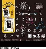 ポップ・カレンダー 2018年 カレンダー 壁掛け CL-1046