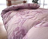 西川リビング シングルサイズ 羽毛掛け布団(日本製) ポーランド産ホワイトマザーグースダウン93% (ピンク色)