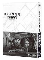 キンキキッズ 円盤化 ぼくらの勇気 未満都市 20年 BD DVD Hulu 配信決定 SPに関連した画像-02