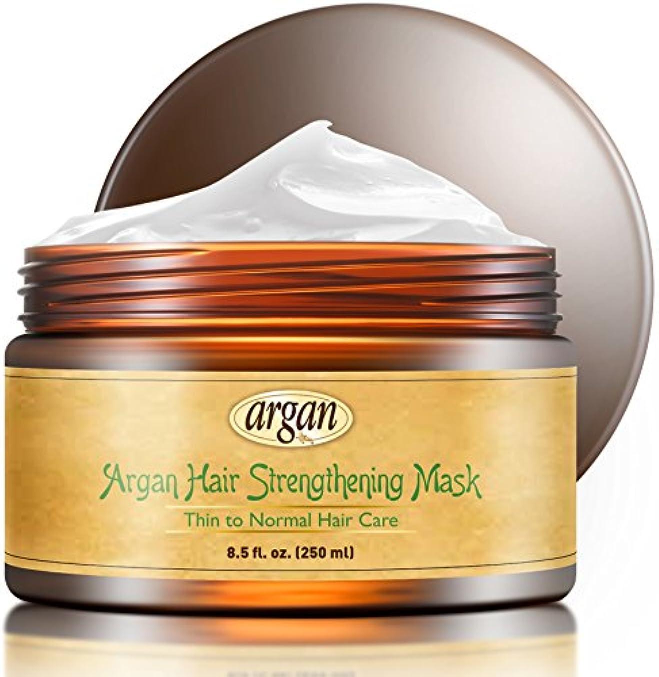 サイバースペース宮殿生産性Hair Strengthening Mask 8.5 fl.oz. 250 ml