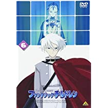 ファンタジックチルドレン 6 [DVD]
