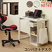 ■家具 furniture■コンパクトデスク ホワイト