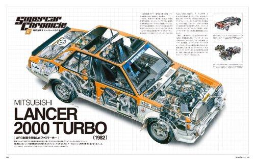 『Motor Fan Illustrated, Vol.91 (モーターファン別冊)』の7枚目の画像