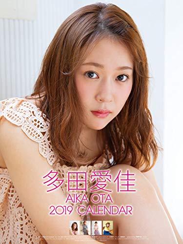 トライエックス 多田愛佳 2019年 カレンダー CL-23...