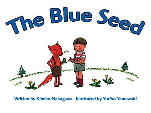 The Blue Seed (R.I.C. Story Chest)の詳細を見る