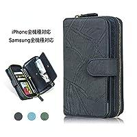 ba9dfa6977 Bevoker Samsung Galaxy s8 plus ケース 財布 galaxy s8 プラス 手帳型ケース 多機能 鏡