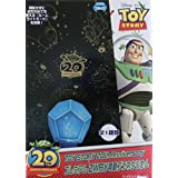 ディズニー?トイ?ストーリー プラネタリウム 2WAY 電動プラネタリウム 全1種類 - Toy Story