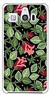 sslink 509SH シンプルスマホ3 ハードケース ca684-3 花柄 バラ ローズ 水彩画 スマホ ケース スマートフォン カバー カスタム ジャケット softbank