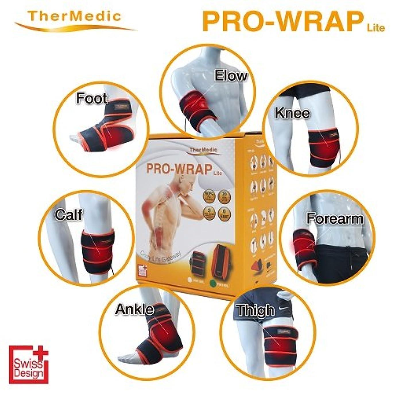 カウンタ提供するアダルトTherMedic 家庭用温熱治療器 (遠赤外線/赤外線日本製炭素繊維織物/肘、膝関節痛、大腿、脛筋肉痛)PW150L
