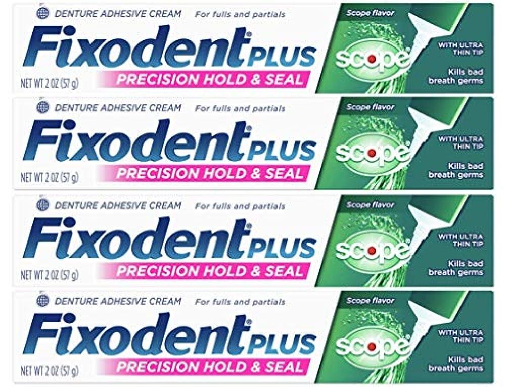 十分な楽しいほとんどの場合Fixodent プラスのスコープ義歯接着剤クリーム2オンス(4パック)(パッケージングは??変更になる場合があります) 2オンス(4パック) スコープフレーバー