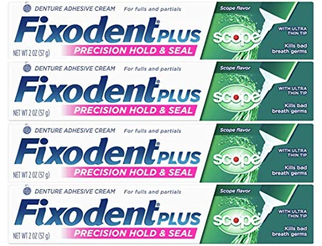 ハイブリッド無駄だFixodent プラスのスコープ義歯接着剤クリーム2オンス(4パック)(パッケージングは??変更になる場合があります) 2オンス(4パック) スコープフレーバー
