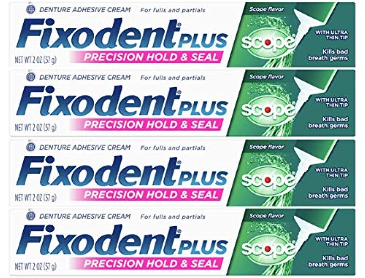保存水素容器Fixodent プラスのスコープ義歯接着剤クリーム2オンス(4パック)(パッケージングは??変更になる場合があります) 2オンス(4パック) スコープフレーバー