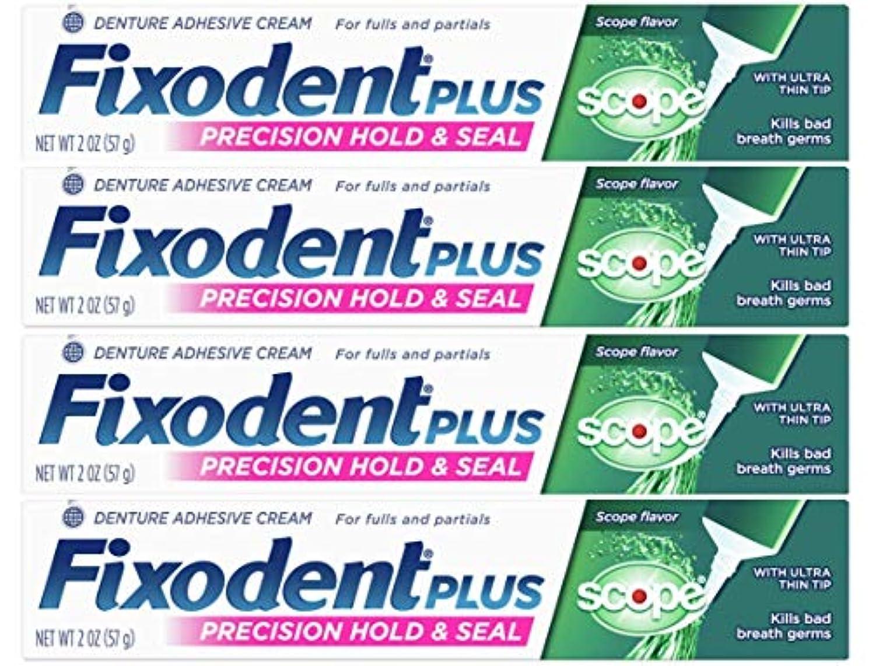 Fixodent プラスのスコープ義歯接着剤クリーム2オンス(4パック)(パッケージングは??変更になる場合があります) 2オンス(4パック) スコープフレーバー