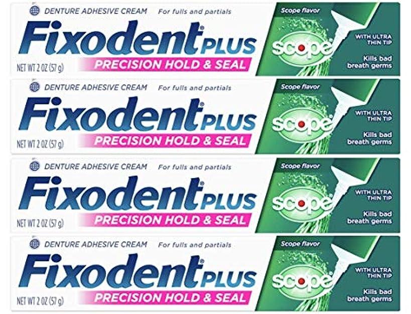 不誠実しない種Fixodent プラスのスコープ義歯接着剤クリーム2オンス(4パック)(パッケージングは??変更になる場合があります) 2オンス(4パック) スコープフレーバー
