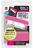 ニトムズ 指紋コロコロ タッチパネルクリーナー ピンク C5003