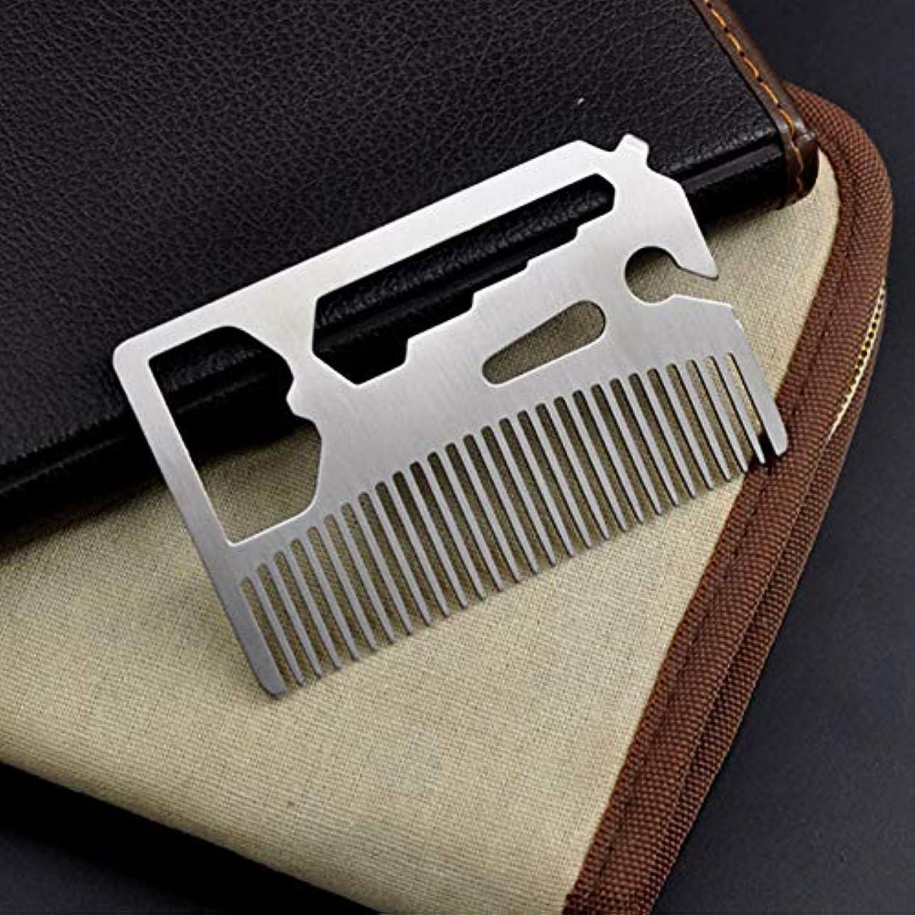 動かない当社センチメンタルACHICOO 多機能ヘアブラシ ひげくし ステンレス鋼 栓抜き 髭櫛 金属 プラスチック 折りたたみ 男性 髪髭トリムツール 銀