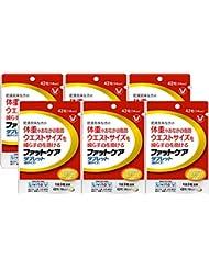 【6個セット】ファットケア タブレット 42粒(機能性表示食品)