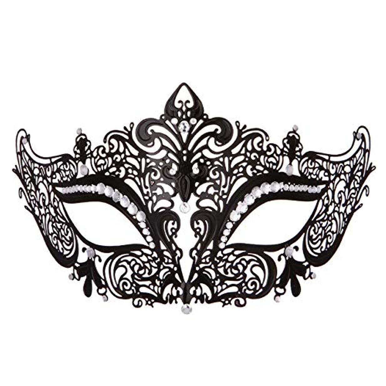 見出し予想外またねメタルマスク/ダイヤモンドカットマスク/アイアンマスクキャットヘッドブラック/ハロウィーン、パーティー、仮面舞踏会、お祝いマスク