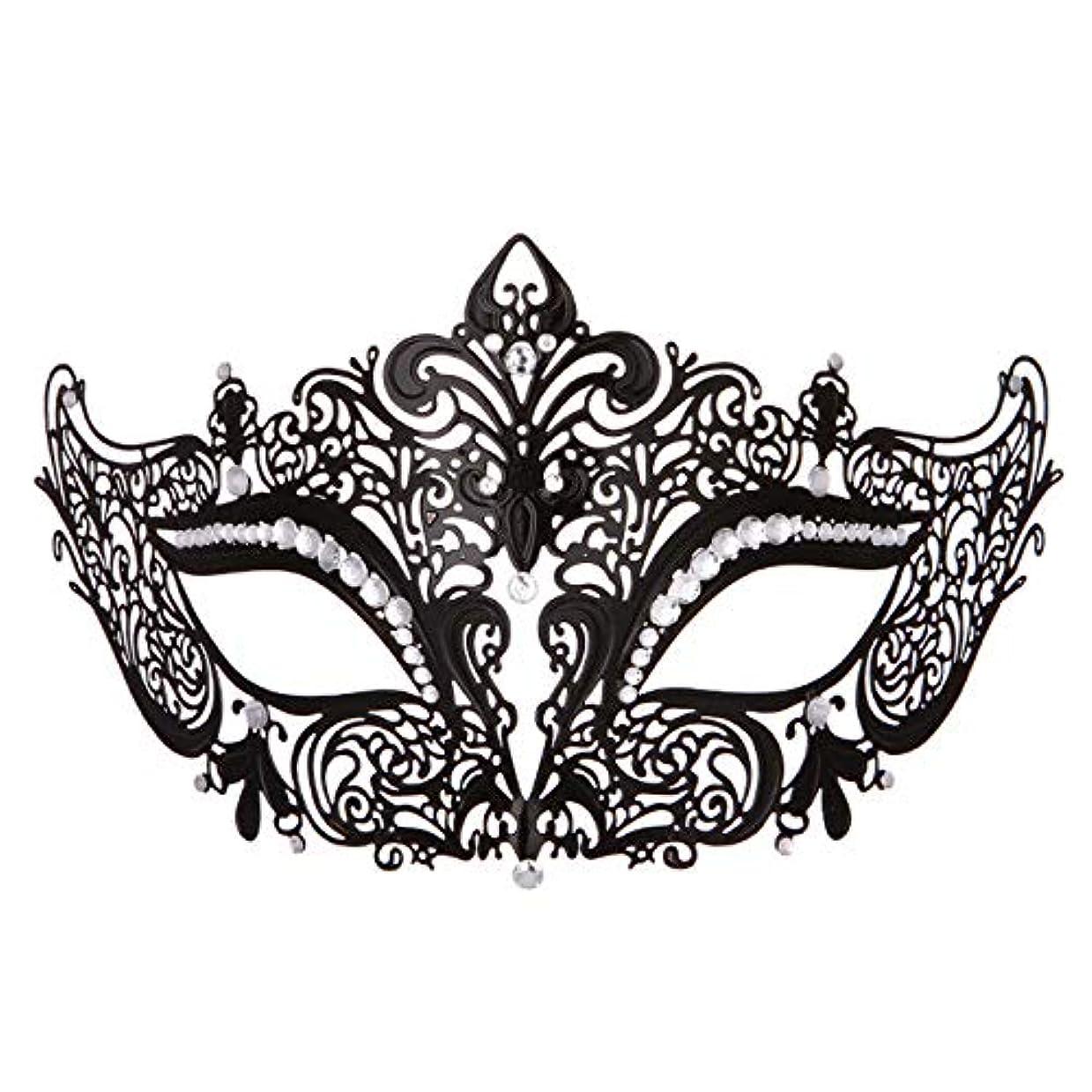 シャットそれぞれいらいらさせるメタルマスク/ダイヤモンドカットマスク/アイアンマスクキャットヘッドブラック/ハロウィーン、パーティー、仮面舞踏会、お祝いマスク
